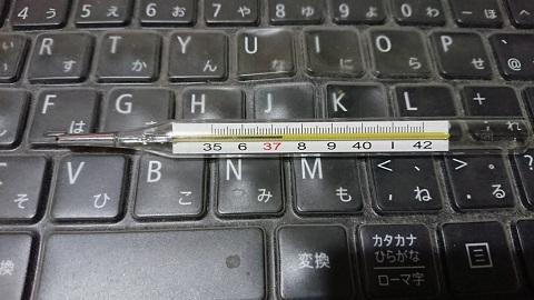 2018・10・14微熱.JPG