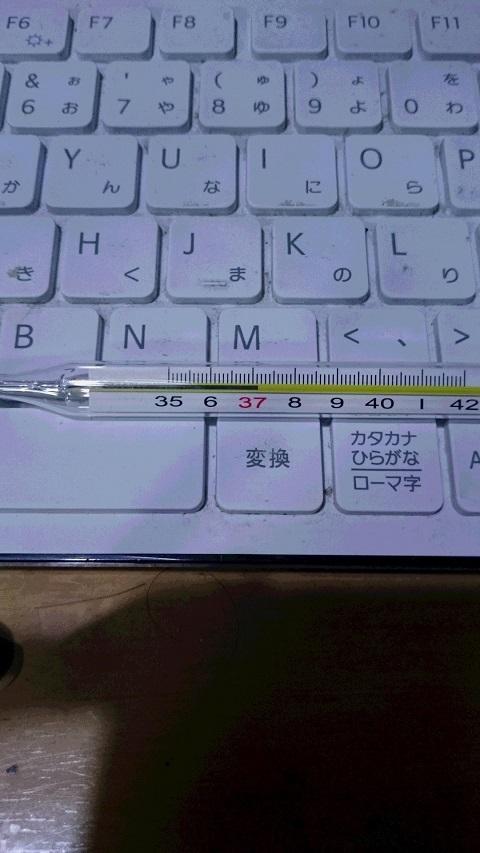 微熱2015・07・26 - コピー.JPG