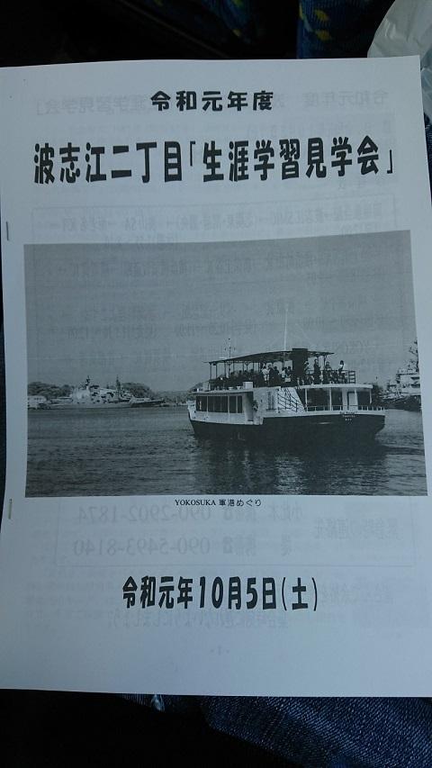 1 しおり - コピー.JPG