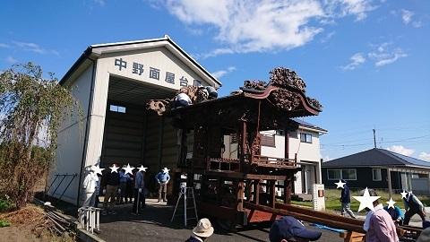 2018・秋祭り1ホコリ落とし中4 - コピー.JPG